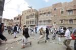 yemen_houthis-riot police_sana